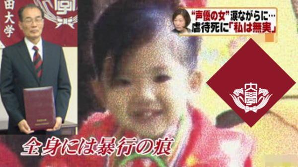 週刊報道サイト、早稲田大学において行われている数多くの不正行為を一 ...