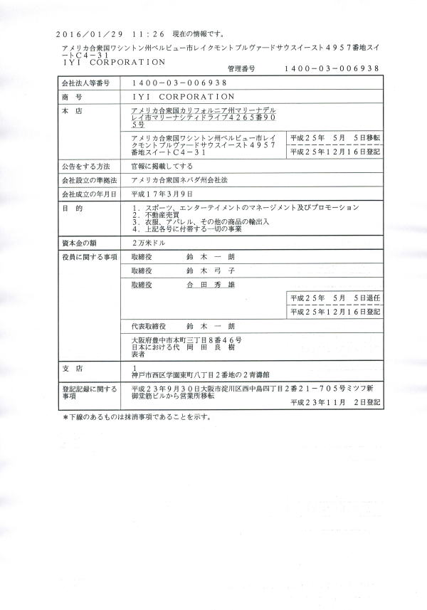 福島弓子の画像 p1_26